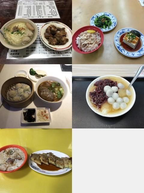 01_taiwan.jpg