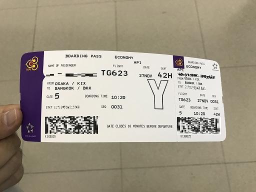 Bangkok-01-000.jpg
