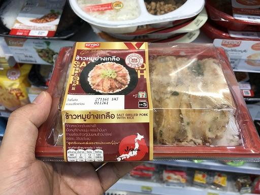 Bangkok-food-03-007.jpg