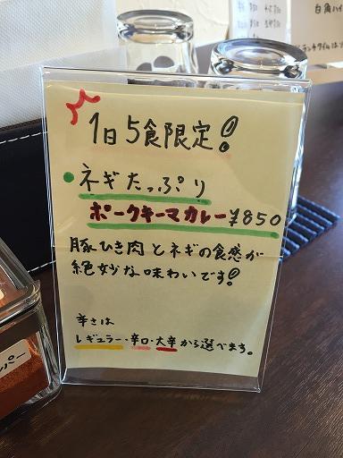 IMG_6727.jpg
