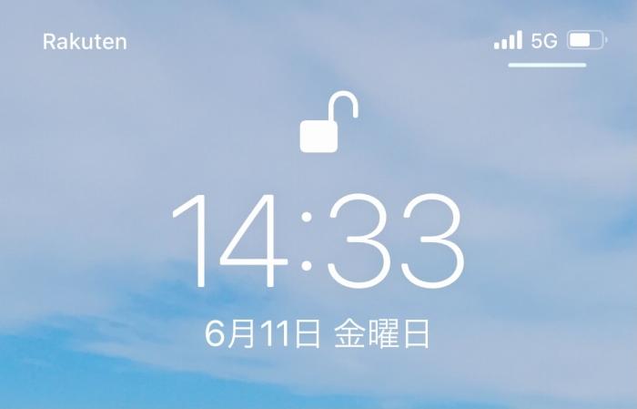 楽天モバイル5G