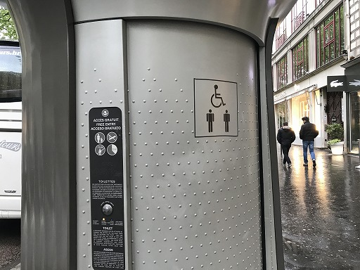 Paris_Bruxelles_Frankfurt-03-052.jpg