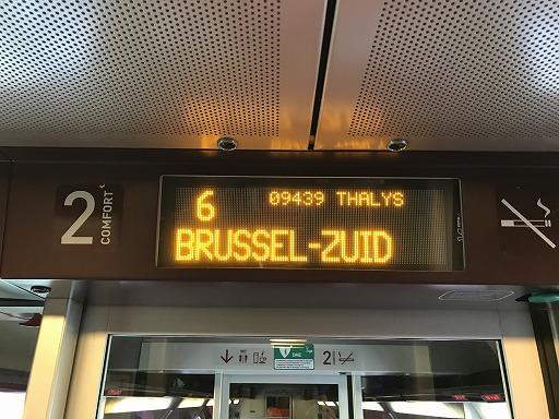 Paris_Bruxelles_Frankfurt-04-037.jpg