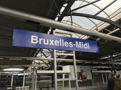 Paris_Bruxelles_Frankfurt-04-042.jpg