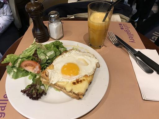 Paris_Bruxelles_Frankfurt-food-03-003.jpg