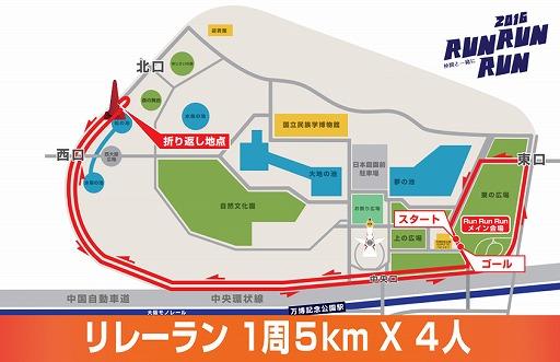 RUN_map-03.jpg
