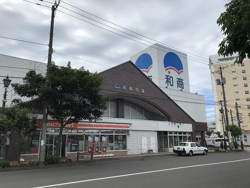 eastern-hokkaido-tabi-2-000.jpg