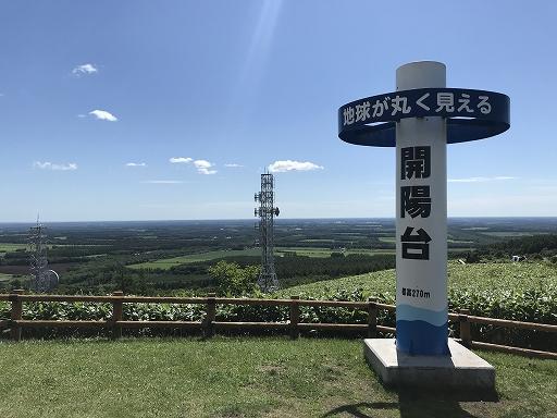 eastern-hokkaido-tabi-3-000.jpg