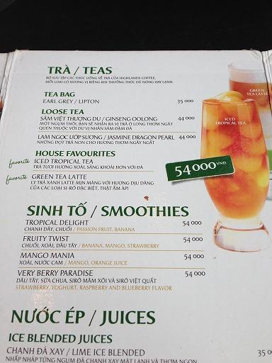 hanoi-food-6-008.jpg