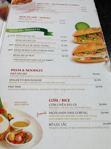 hanoi-food-6-009.jpg