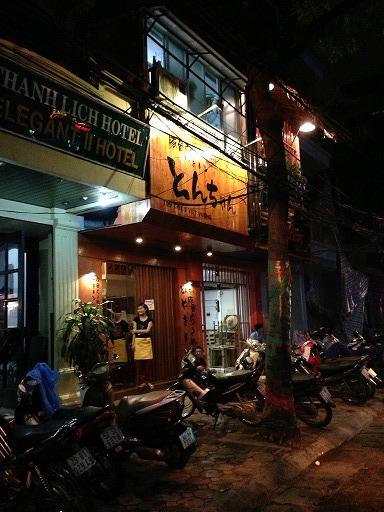 hanoi-food-6-018.jpg