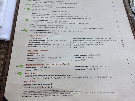 hawai-food-5-011.jpg