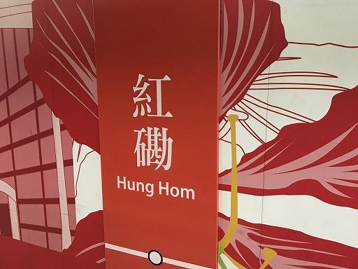 hongkong-04-000.jpg