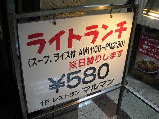 ixy 360.jpg