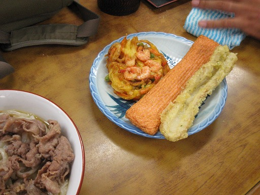 konpira-food003.jpg