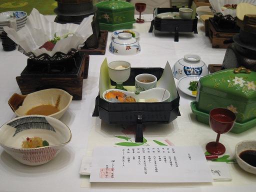 konpira-food005.jpg