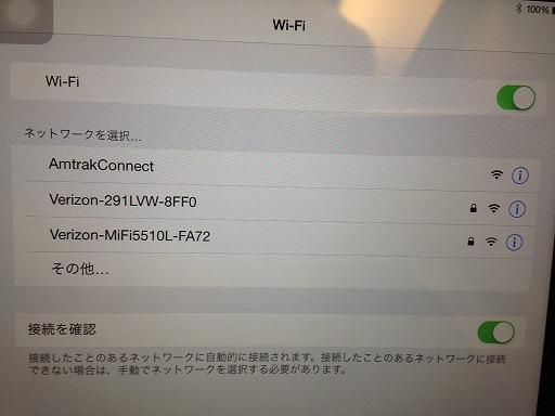 nywdc-5-022.jpg