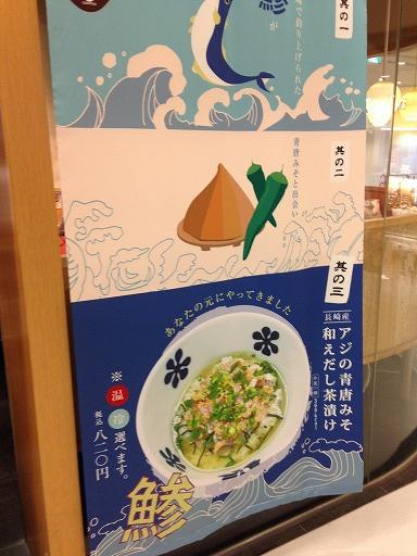 nywdc-food-2-000.jpg