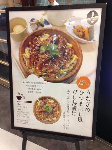 nywdc-food-2-001.jpg