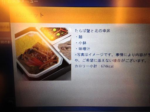 nywdc-food-2-008.jpg