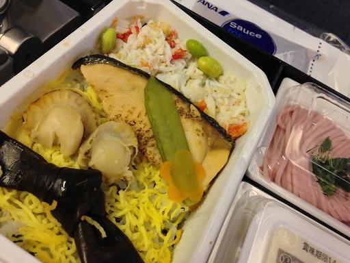 nywdc-food-2-010.jpg