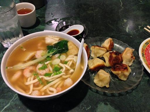 nywdc-food-5-013.jpg