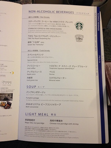 nywdc-food-7-048.jpg