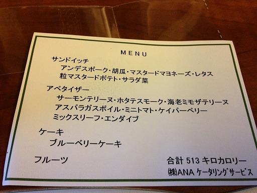 nywdc-food-7-050.jpg