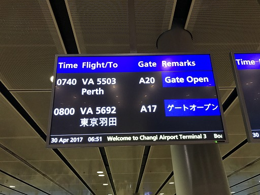perth-sydney-02-011.jpg