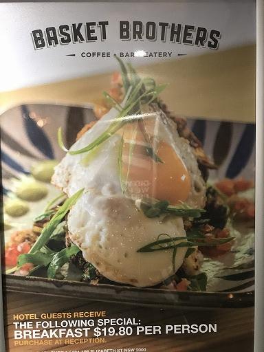 perth-sydney-food-08-000.jpg