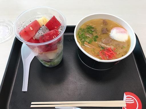 perth-sydney-food-09-000.jpg