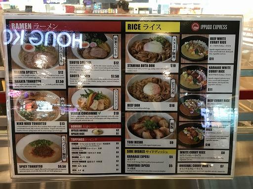 perth-sydney-food-09-006.jpg