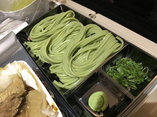 perth-sydney-food-09-013.jpg