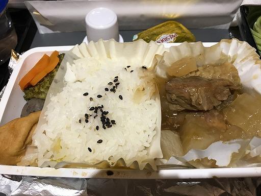 perth-sydney-food-09-016.jpg