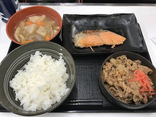 perth-sydney-food-09-021.jpg
