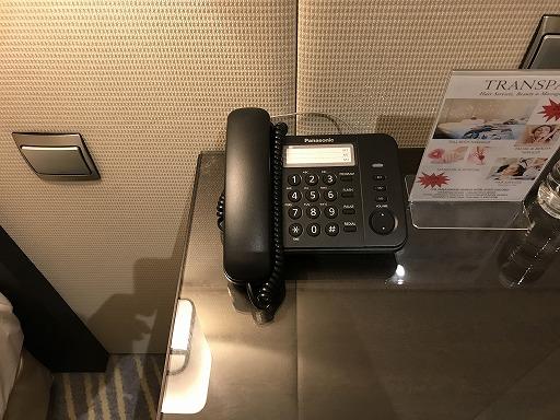 perth-sydney-hotel-08-004.jpg