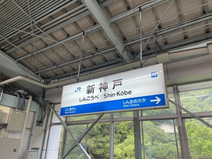 southern-hokkaido-1-000.jpg