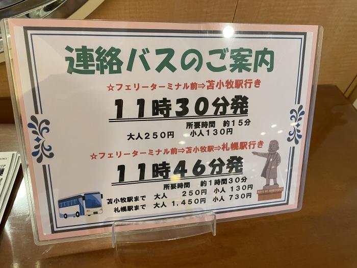 southern-hokkaido-3-001.jpg