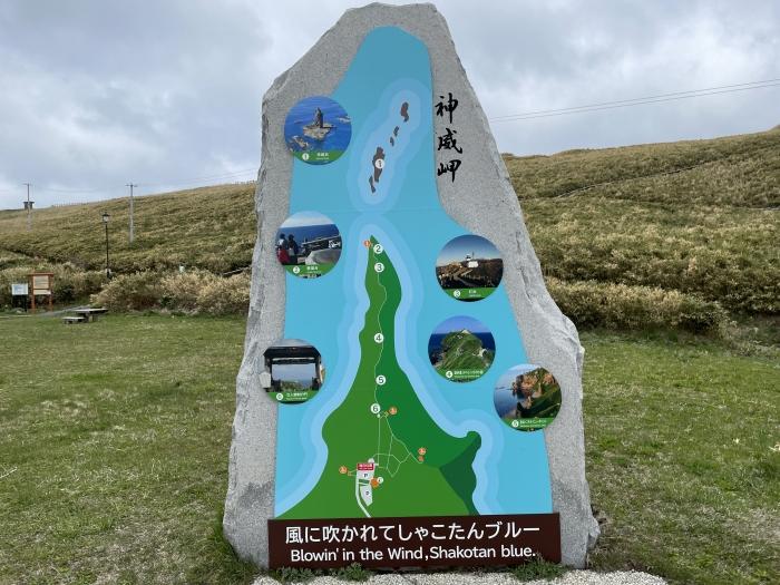 southern-hokkaido-4-001.jpg