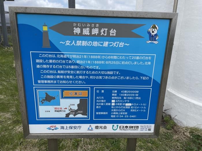 southern-hokkaido-4-006.jpg