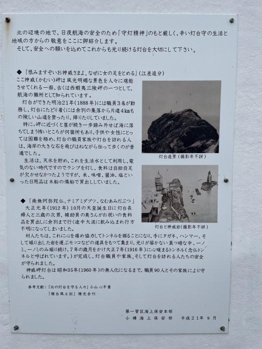 southern-hokkaido-4-007.jpg