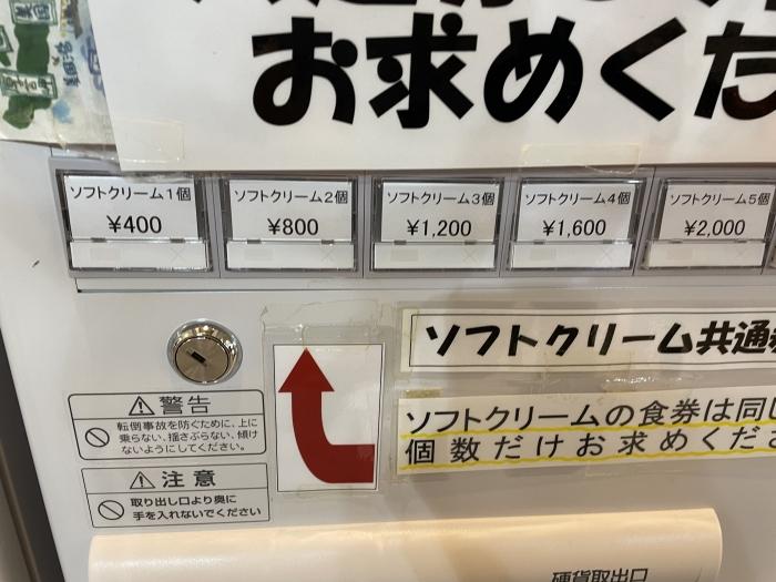 southern-hokkaido-4-012.jpg