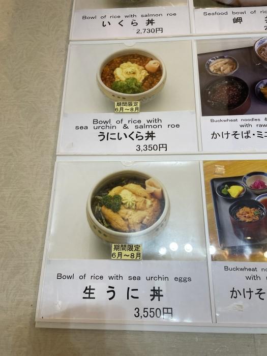 southern-hokkaido-4-015.jpg