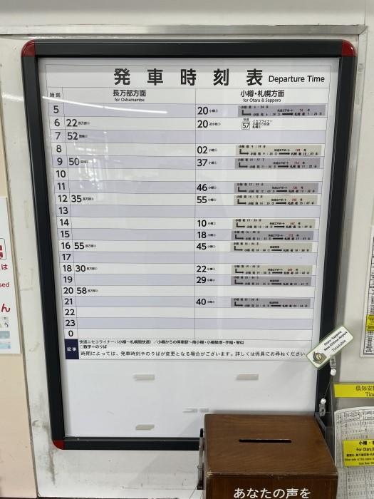 southern-hokkaido-4-020.jpg