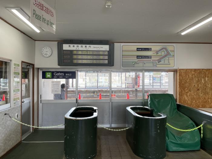 southern-hokkaido-4-021.jpg