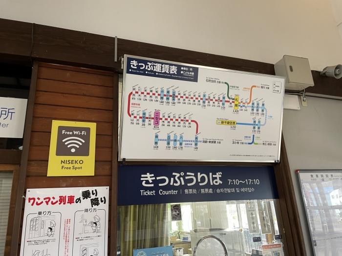 southern-hokkaido-4-030.jpg