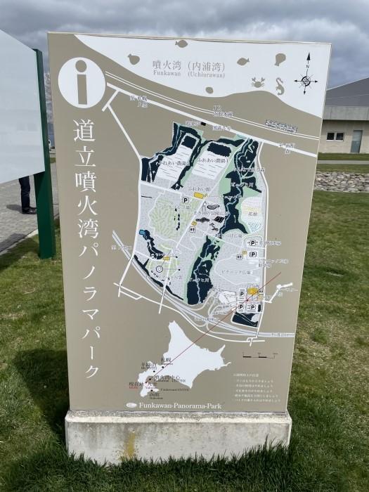 southern-hokkaido-5-025.jpg