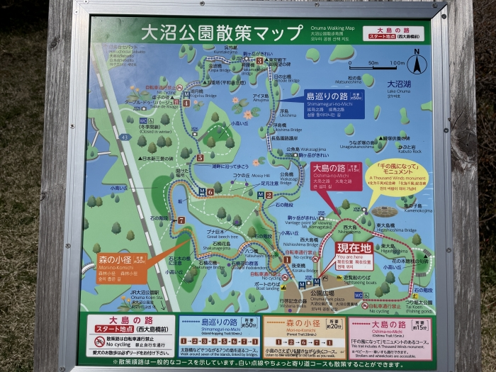 southern-hokkaido-5-039.jpg