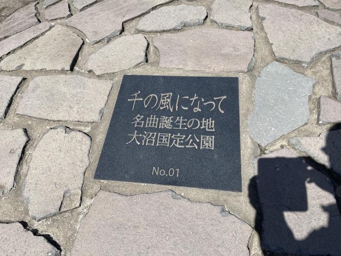 southern-hokkaido-5-040.jpg