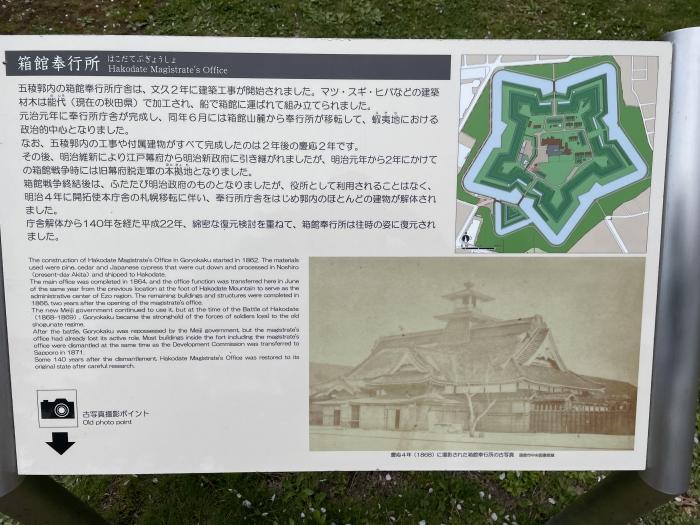 southern-hokkaido-5-049.jpg